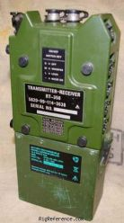 Front view - image courtesy of www.armyradio.com - Submitted by elmer