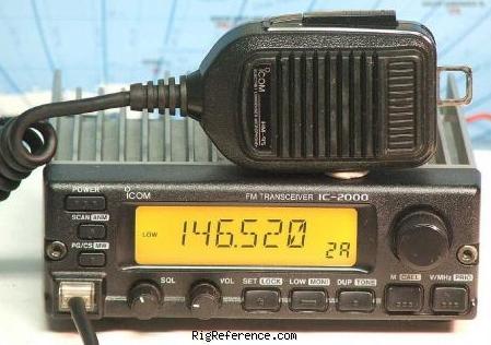ICOM IC-2000H