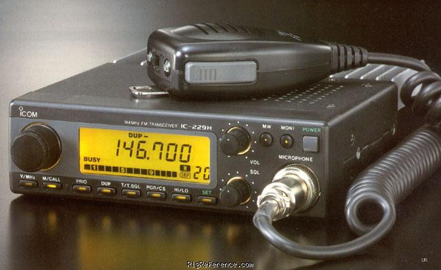 Icom ic 229a manual
