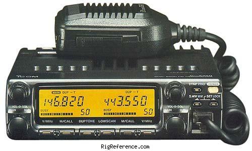 icom ic 2350h specifications rigreference com rh rigreference com icom ic 2350h manual Icom Ic- 4214 VHF Marine Radio